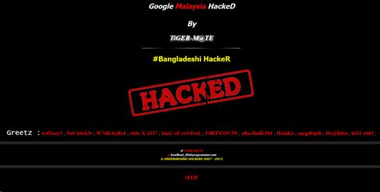 Google Malaysia Kena Godam - Hacked by Tiger-M@te