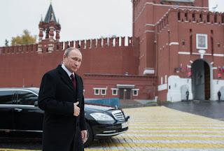 Фотография Путина