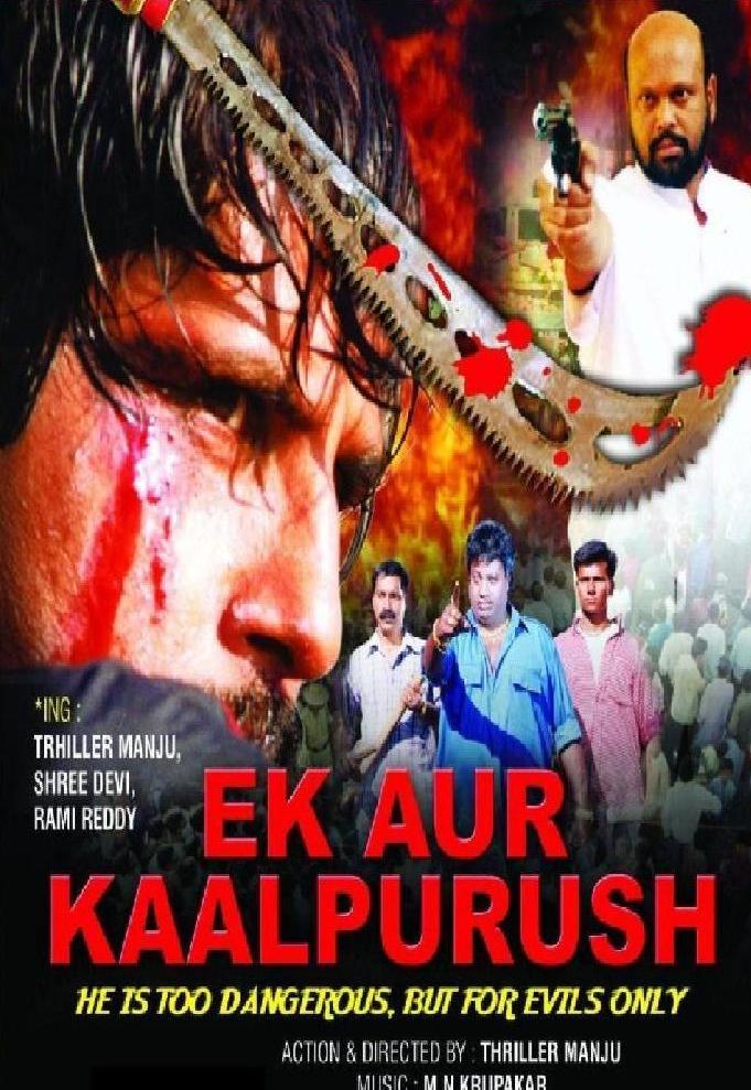 Ek Aur Kaalpurush 2014 HIndi Dubbed WEBRip 700mb