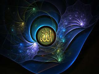 free beautiful allah name wallpaper