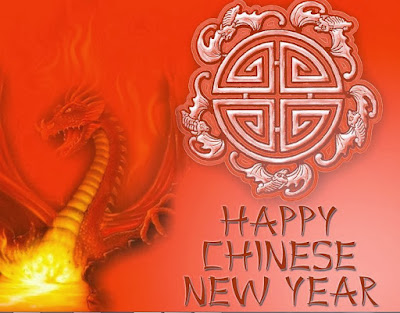 China's Lunar New Year 2016