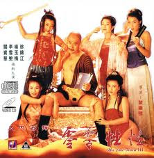 Chinese Mohini (1996 - movie_langauge) - Huen Cheung, Ting Fong, Ka-Kui Ho, Emily Kwan, Spencer Lam