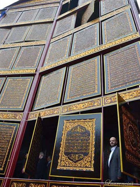 Foto-Al-Quran-Terbesar-di-Dunia-Palembang_4