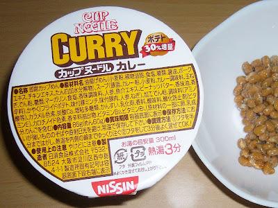 納豆に日清のカップヌードル・カレー
