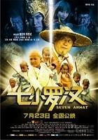 Thất Tiểu La Hán - Seven Arhat