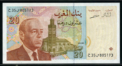 Morocco currency 20 Dirhams banknote