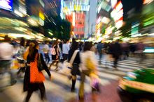 Guia para a vida cotidiana no Japão