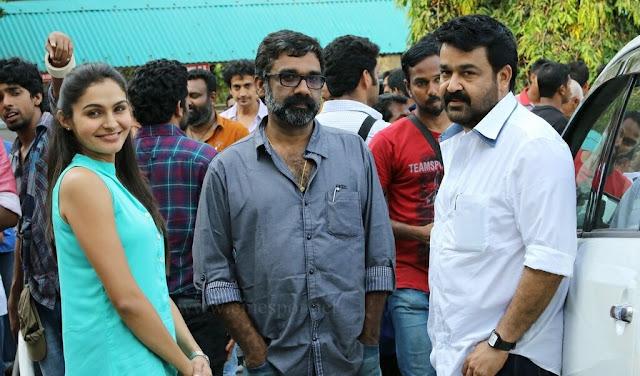 Loham Malayalam Movie Gallery