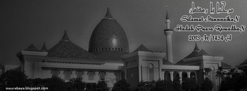surabaya info surabaya sampul fb masjid al akbar surabaya sampul fb