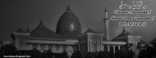 Sampul FB Masjid Al Akbar Surabaya, Cover FB Masjid Al Akbar Surabaya, Gambar Masjid Al Akbar Surabaya, Foto Masjid Al Akbar Surabaya