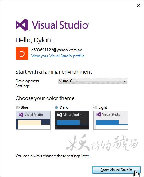 %E5%9C%96%E7%89%87+010 - Visual Studio 2013 Ultimate 旗艦版下載+安裝教學