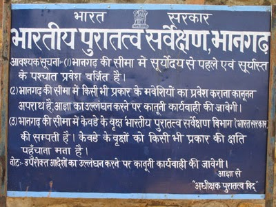 most haunted place in India bhangarh fort warning board