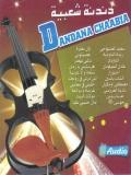 Dandana Chaabia 2013
