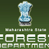 Thane Forest Dept Recruitment 2013 Apply for 114 forest Guard post Apply Online 2013