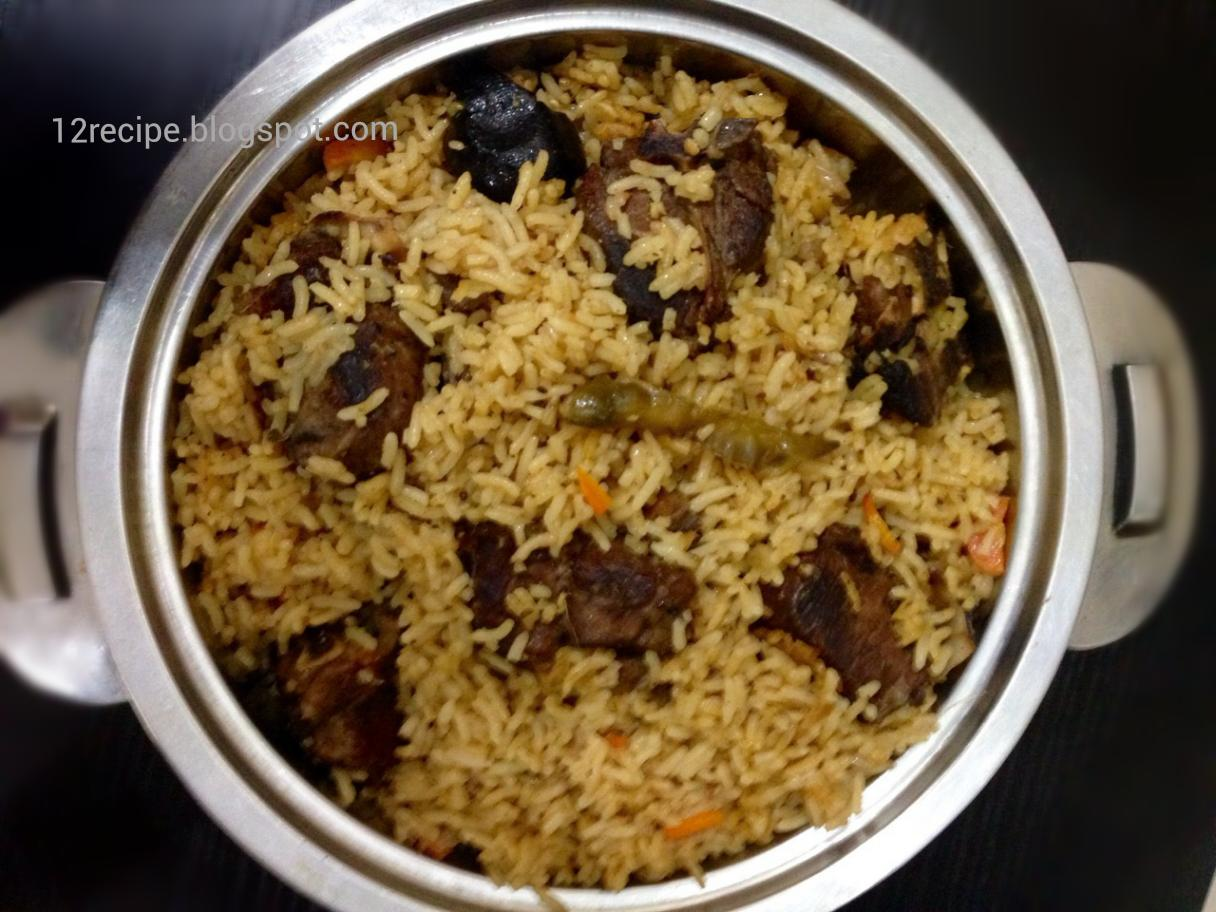 Mutton majboose mutton kabsa recipe book kabsa is a famous arabic forumfinder Choice Image