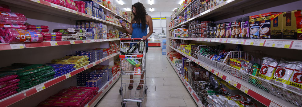 Στο super market