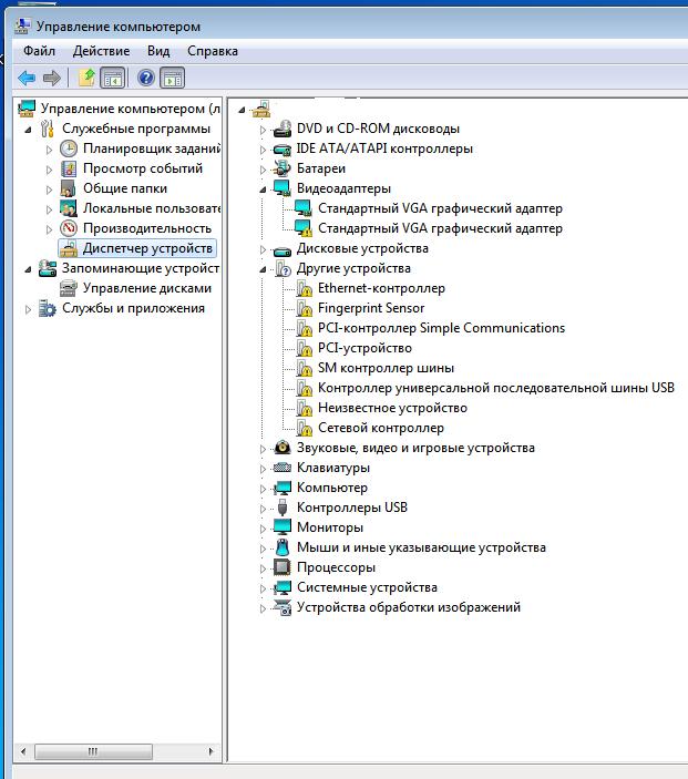 Atheros ar9285 скачать драйвер windows 7