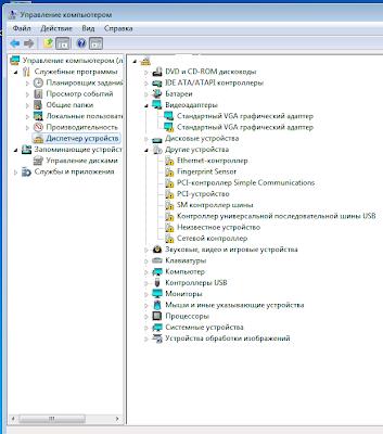 первое нужно убедиться, что переключатель включения беспроводной связи Wi-FI находиться в положение включено ON, во многих ноутбуках есть соответствующий светодиодный индикатор. Встречается также включение Wi-Fi программным образом, т.е. через специальную утилиту (программку) которая идет к определенной модели ноутбука, утилиту как правило можно скачать на официальном сайте производителя ноутбуков.