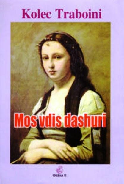 MOS VDIS DASHURI
