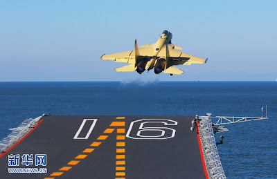 J-15 Flight On Liaoning Aircraft Carrier