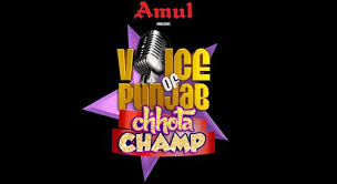 Voice Of Punjab Chhota Champ 2 2015 Reality singing tv Show on PTC punjabi channel wiki, Contestants List, judges, starting date, Dance Plus Audition Dates, Venue, Online Registration, host, timing, promos, winner list