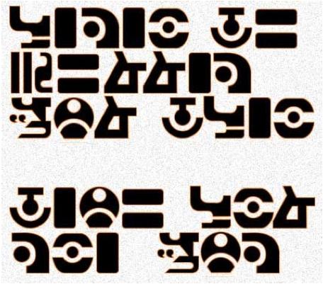 Part Vii Creating Alienancientfantasy Alphabets Symbols