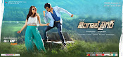 Bengal Tiger Movie wallpapers-thumbnail-2