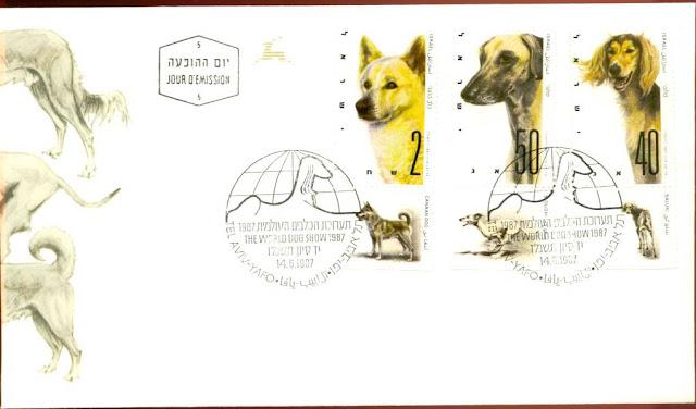 □1987年イスラエル国 サルーキ スルーギ カナーン・ドッグの切手 FDC
