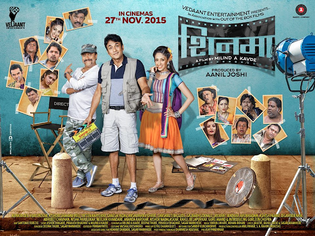 First look poster of Marathi movie 'Shinma' unveiled