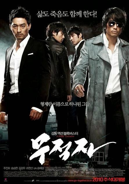 Phim Bản Sắc Anh Hùng 2010