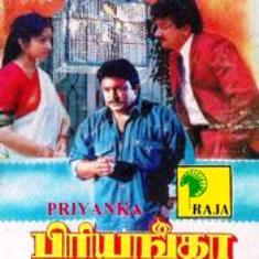 Watch Priyanka (1994) Tamil Movie Online