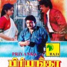 Watch Priyanka (1994) Tamil Movie Online