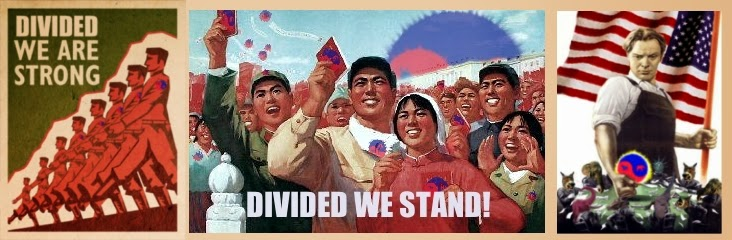 The United Coalition of the Divided Wants You