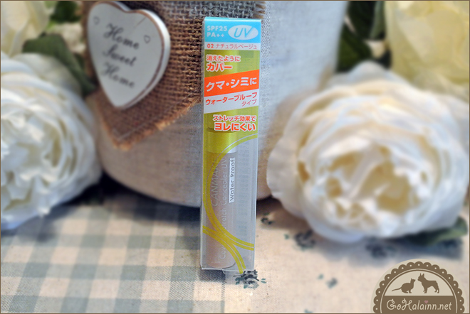 Canamke Cover & Strech Concealer UV #02 Natural Beige Review
