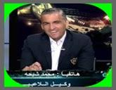 برنامج الملاعب اليوم سيف زاهر - -  حلقة يوم الثلاثاء 28-7-2015