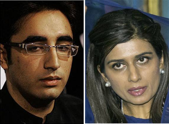 Bilawal Scandal http://buzz-master.com/wp-includes/bilawal-scandal