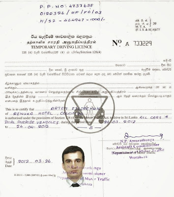 Tastyfacts Sri Lanka Teporary Driving Licence