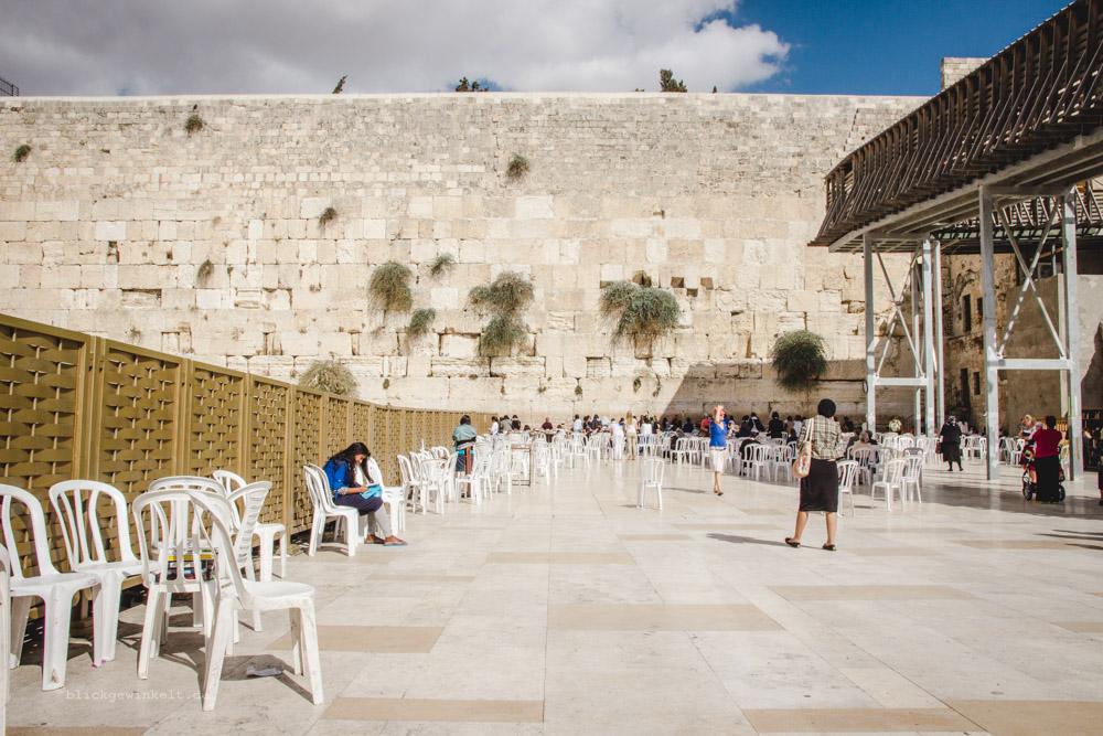 Klagemauer in Jerusalem, Teil für Frauen