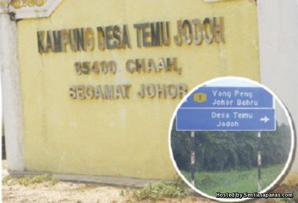 Desa Temu Jodoh