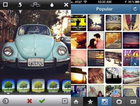 Image Result For Instagram Mod Apka