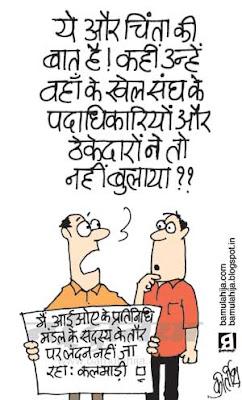 suresh kalmadi cartoon, olympics, london olympics, cwg cartoon, cwg corruption, corruption cartoon, corruption in india, indian political cartoon