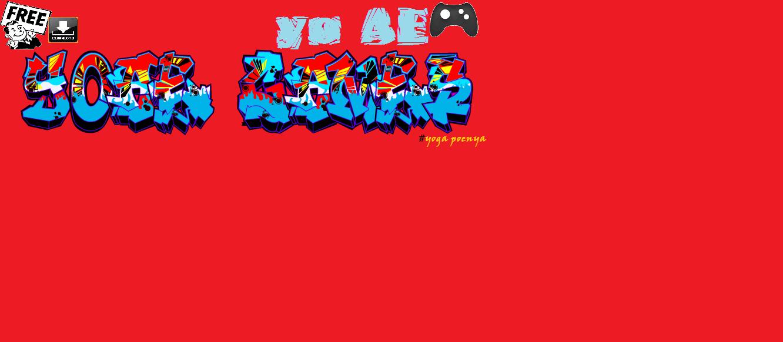 YoAe Games