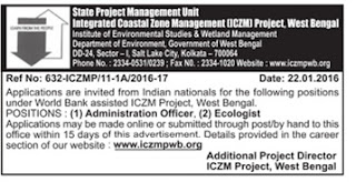 Applications invited for Administrative Officer and Ecologist Post in IESWM West Bengal
