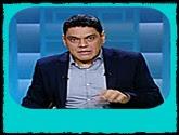- - برنامج 90 دقيقة مع معتز عبد الفتاح حلقة يوم السبت 24-9-2016