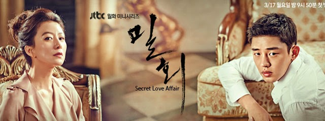 密會 Secret Love Affair 線上看