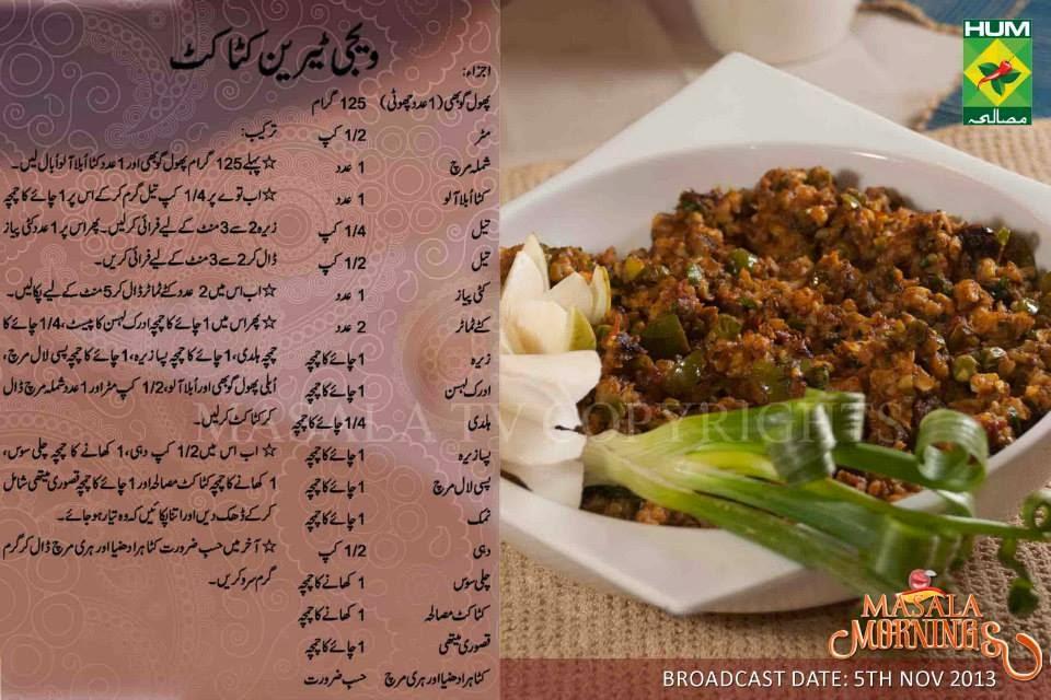 Plain Cake Recipe By Shireen Anwar Video