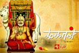 mahaan Mahaan Episode 1   Vijay TV
