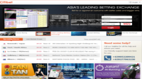 iAgencyNet Horse Racing  – leading online horse betting exchange