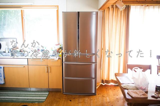 家の冷蔵庫が新しくなってた!PanasonicのNR-F607XV-SS