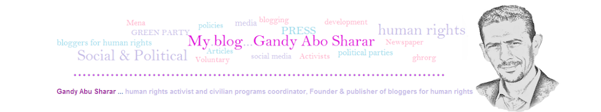 My.blog...Gandy Abo Sharar